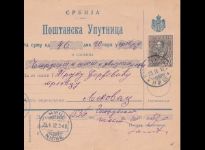 Serbien: 1912: Paketkarte Niche