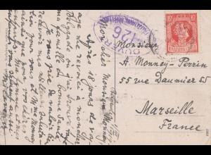 Serbien: 1919: Ansichtskarte Belgrad