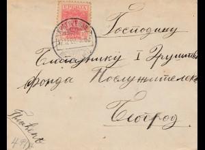 Serbien: 1902: Brief