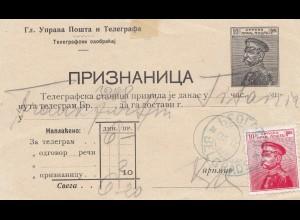 Serbien: 1913: Einlieferungsschein