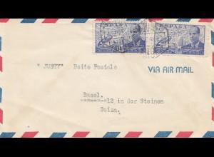 Spanien: 1948: Luftpost nach Basel