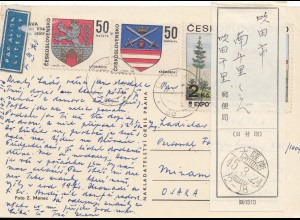 Tschecheslowakei: 1969: Ansichtskarte nach Osaka