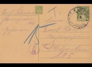 Tschecheslowakei: 1926: Ganzsache nach MÜnchen, Nachgebühr