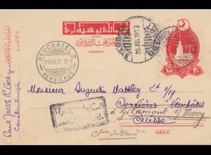 Türkei: 1917: Ganzsache nach Neuchatel
