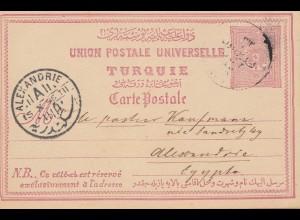 Türkei: 1896: Ganzsache nach Egypt