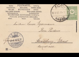 Türkei: 1905: Ansichtskarte Nasre nach Strassburg