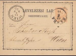 Ungarn: 1874 Ganzsache Kassa nach Wien