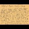 Ungarn: 1940: Ganzsache als Einschreiben nach Rumänien