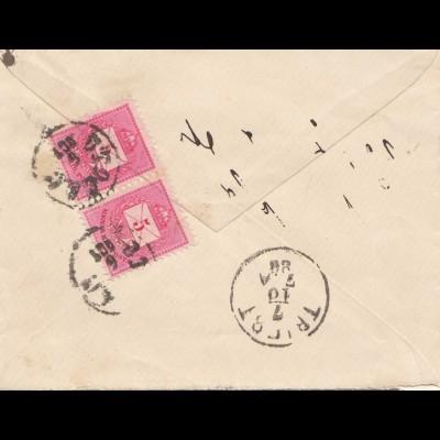 Ungarn: 1888: Brief nach Triest