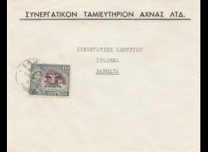 Zypern: Brief