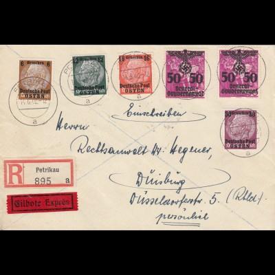 GG: Portogerechter Eil-R-Brief von Petrikau nach Duisburg