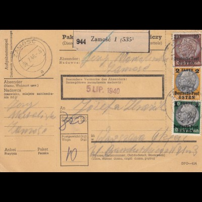 GG Inlandspaketkarte Zamosc - Warschau, poln. PNZ, ohne FormNr. auf Aufgabeteil