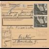 GG Inlandspaketkarte Warschau - Krakau, Briefträger Stempel, MeF