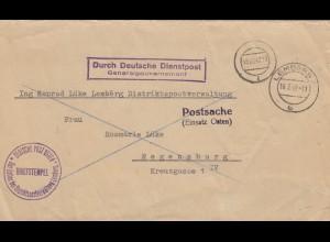 GG: Postschutz: Einsatz Osten Lemberg nach Regensburg, Kastenstempel GG