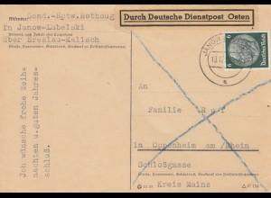 GG frühe Post: 13.12.39 Janow-Lubelski nach Oppenheim