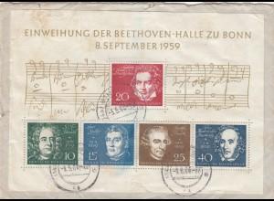 1960 Eilboten von Stuttgart nach England, rückseitig Beethoven Block