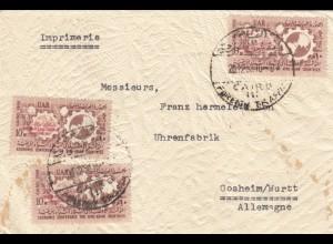 1958: UAR Drucksache Cairo an Uhrenfabrik Gosheim