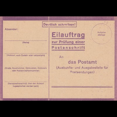Eilauftrag Prüfung Postanschrift, blanko, 5431 43 2 D