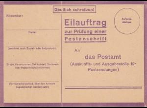 Eilauftrag Prüfung Postanschrift, 5431 43 2 D, blanko