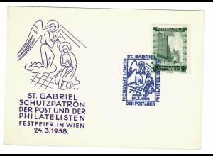 1958: St. Gabriel Schutzpatron, Festfeier Wien