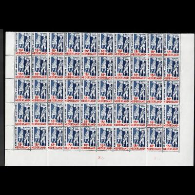Halber Bogen Niederlande: Korps Mariniers 1965, postfrisch, **