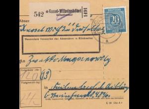 BiZone Paketkarte 1947: Kassel-Wilhelmshöhe nach Feilnbach