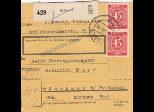 BiZone Paketkarte 1948: Planding Dachau nach Jenbach, Oberregierungsrat