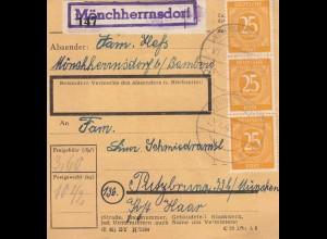 BiZone Paketkarte 1948: Mönchherrnsdorf nachPutzbrunn
