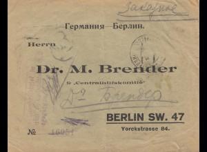 Brief nach Berlin: Seltener Stempel: Einschreibbrief in Berlin ...1922