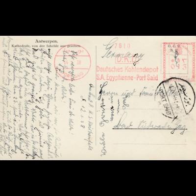 Bergbau: Ansichtskarte Antwerpen, Freistempel, Deutsches Kohledepot 1938