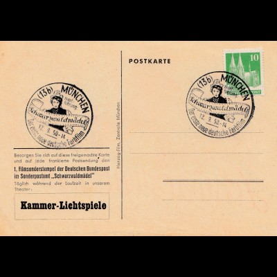 München Schwarzwaldmödel 1950 Kammer Lichtspiele, 1. Farbfilm , Ansichtskarte