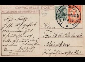 Flug-Post-Karte 1912 Darmstadt nach München: Grossherzogin