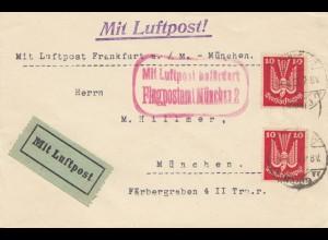 Luftpostbrief Frankfurt/M-München Flugpostamt - 1924
