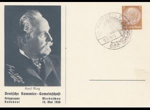 Ganzsache 19385 Sonderstempel Radebeul - Karl May