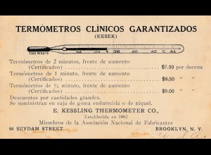 Ganzsache USA: Buy now government bonds, Brookly 1917, Thermometros Clinicos