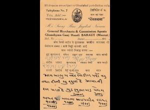 India: Ganzsache 1957