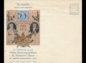 Ganzsache Rückseitig Bierwerbung mit Fass 1906, Jubiläum 100 Regierung Bayern
