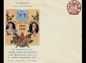 1906 Ganzsache Jubiläum 100 Regierung Bayern: Rückseitig Bierwerbung mit Fass