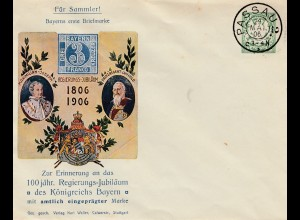 Ganzsache Jubiläum 100 Regierung Bayern: Rückseitig Bierwerbung mit Fass 1906