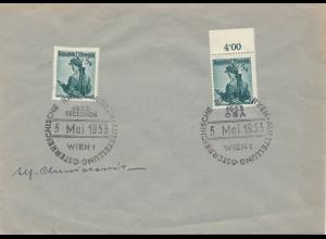 Österreich 1953: Briefmarken Ausstellung Wien