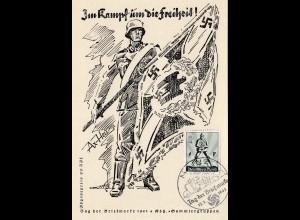 Propagandakarte: Im Kampf um die Freiheit 1941 - Tag der Briefmarke
