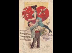 1902: Ansichstkarte von Worms nach Neu-Isenburg- Sport-Spass