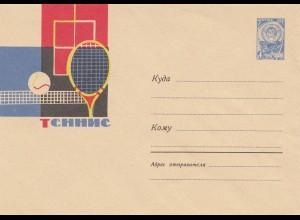 Moskau-Ganzsache-Tennis