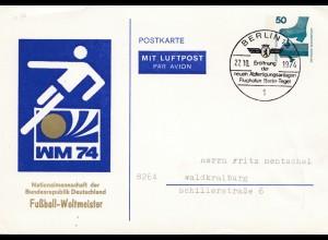 1974: Fußball WM: Berlin-Abfertigung Flughafen Tegel - Ganzsache