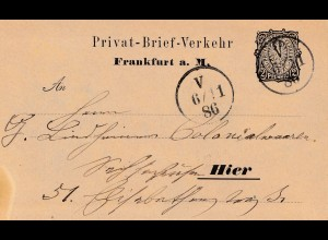 1886: Privat-Brief-Verkehr-Frankfurt/Main - Privatganzsache