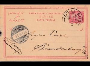 1895: Ägypten nach Deutschland-Ganzsache - Zigaretten Manufaktur - Suez