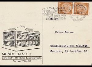 1938: Textilhaus Feldmeier München - Rundfunk Ausstellung Stempel