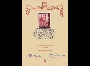 1953: Österreichisches Grußblatt Jugend Philat Schau Wien