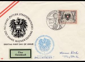 1954: Christkindl - Österreich: Staatsdruckerei-Wiener Zeitung-Drucksache