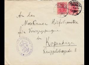 Zensur: 1916: Bad Nauheim nach Kopenhagen Polizeikompanie